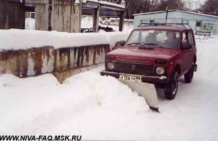 снежный отвал на машину